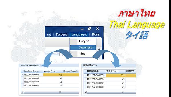 Multi-Language.png
