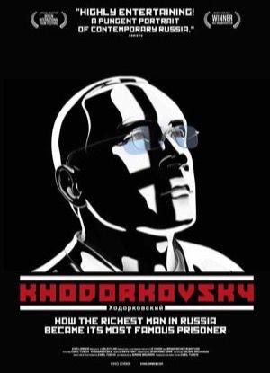 Khodorkovsky_Plakat.jpg