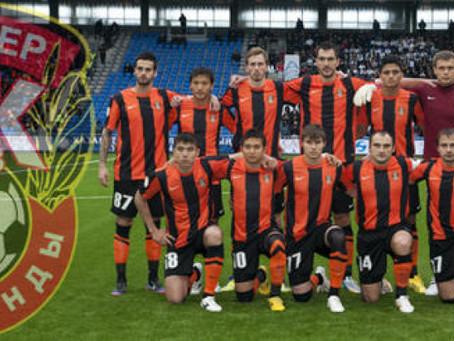 FCSB - Shakhter Karagandy | Conference League live online