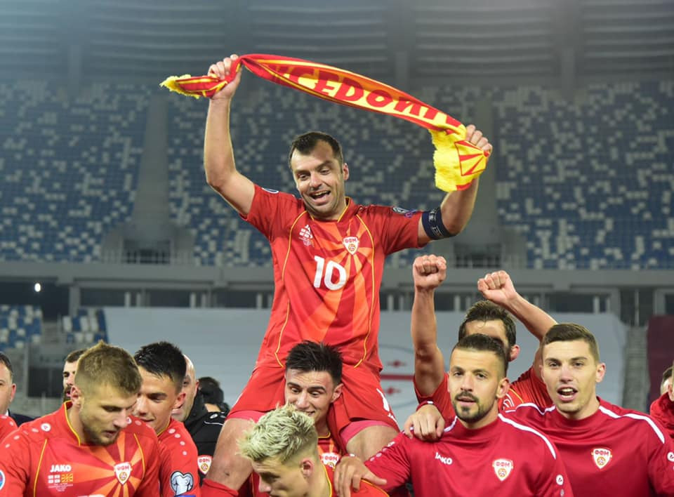 Macedonia de Nord Euro 2020