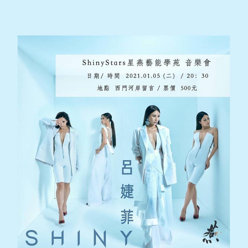 ShinyStars 星燕藝能學苑 音樂會