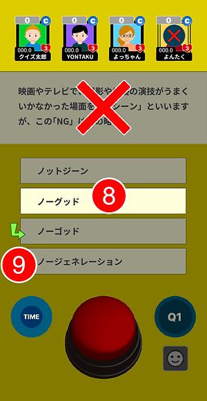 対戦画面の図_2.png