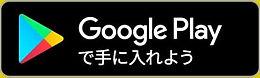 btn_google.jpg