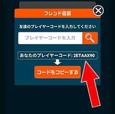 データ手順03.png