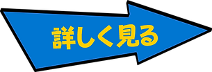 top矢印.png