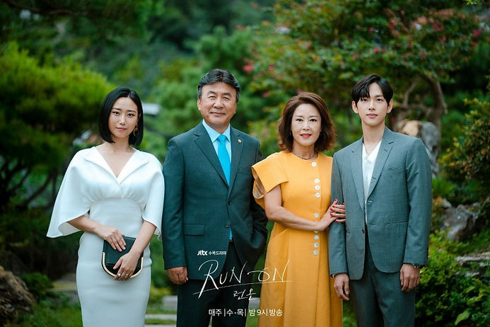 Yook Ji Woo.jpg