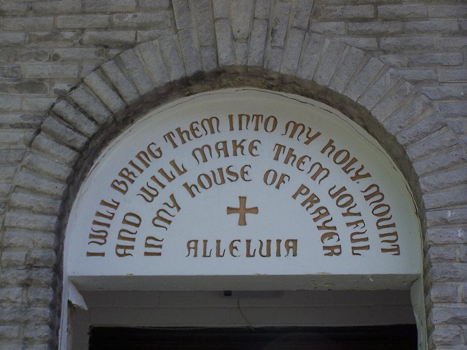 Above Chapel Door 4.12.JPG