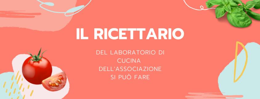 IL RICETTARIO.png