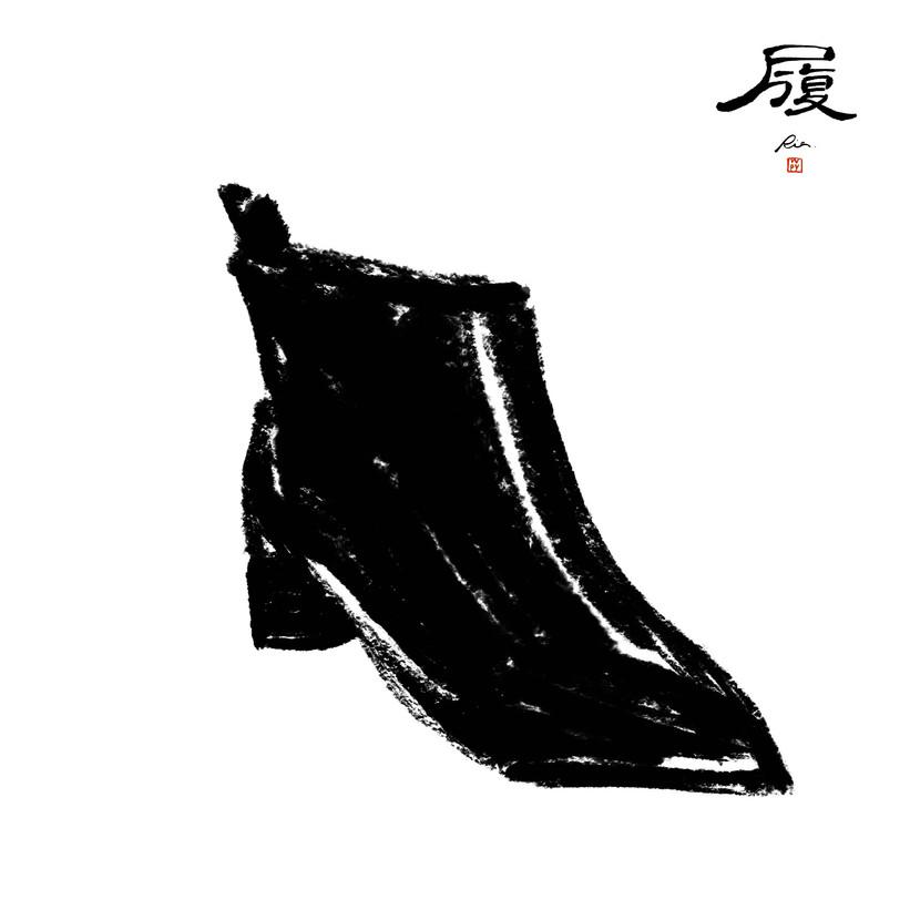 1109 - Shoe 2/3