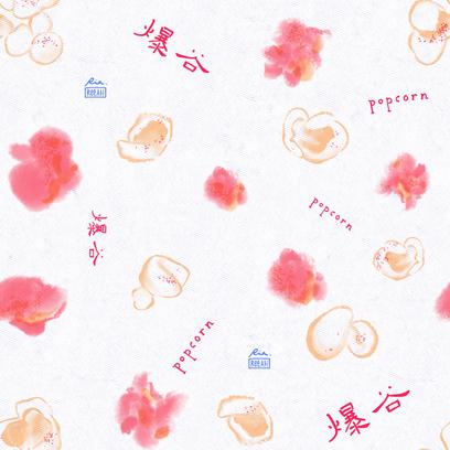Crunchy Pattern 1/1