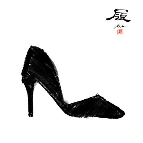 1110 - Shoe 3/3