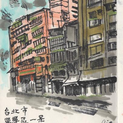 Old Buildings in Taipei
