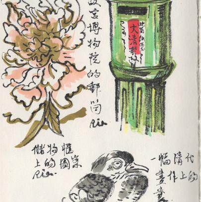 Antiques in Taipei