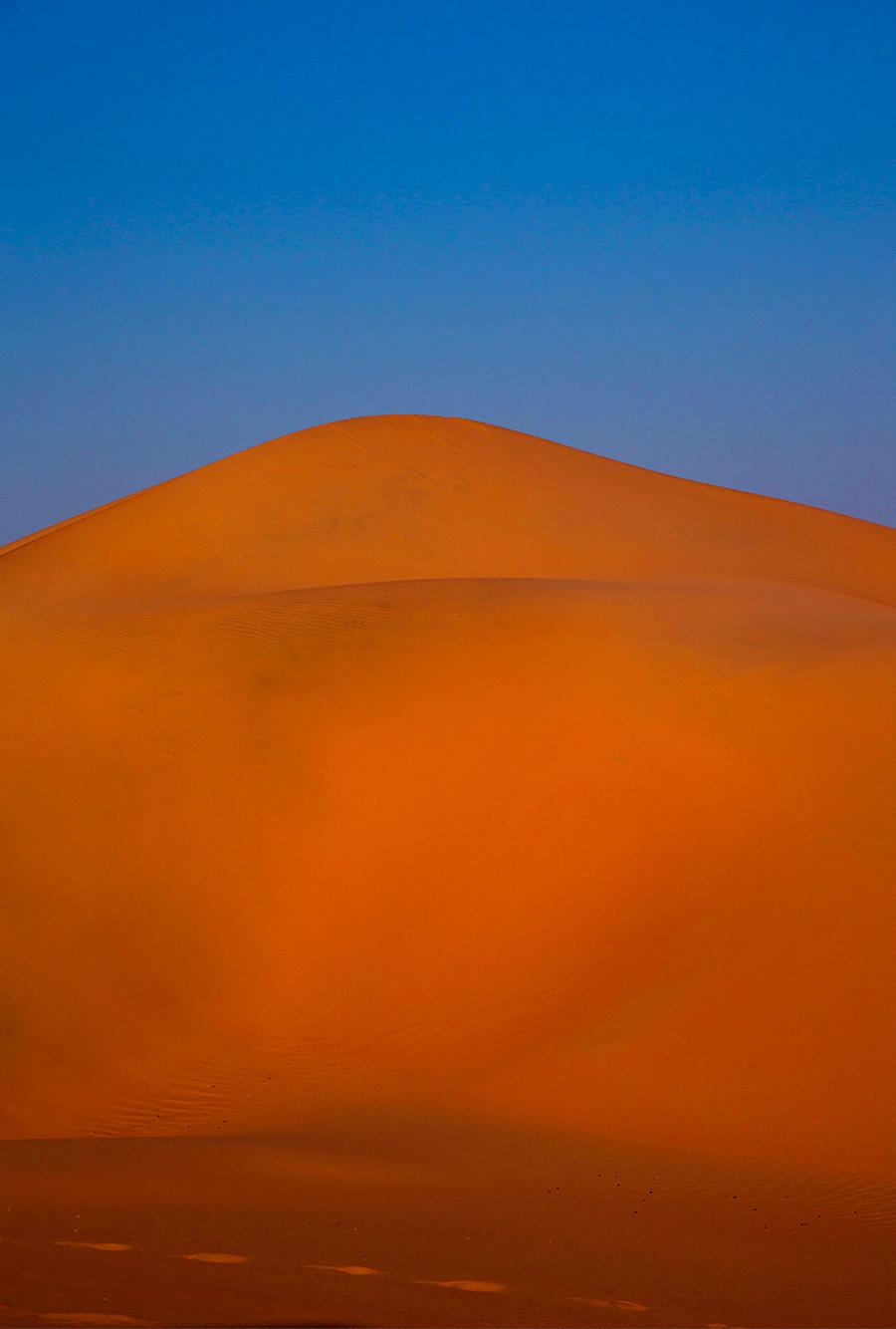 Dune Oh