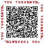 qr20200301113124902.png