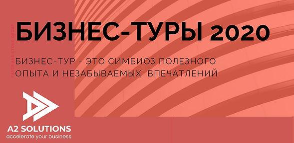 18-02-2020 10-46-07.jpg