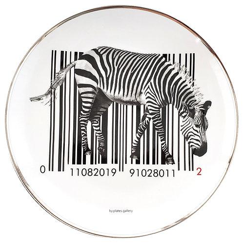 Bar code zebra - com filete prata