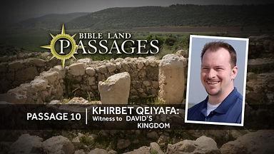 Passage-10-Khirbet-Qeiyafa-Dewayne-Bryan