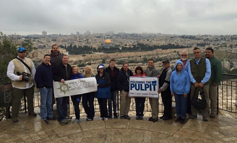 The 2016 BLPT group