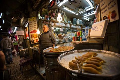 Fragrant Old City Jerusalem!