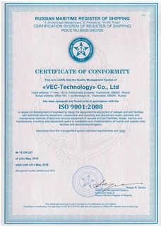 Сертификат ISO до 2018_2.jpg