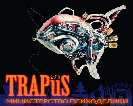 cover trapus 2016.jpg