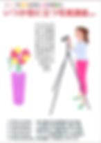 スクリーンショット 2019-03-04 23.41.38.png