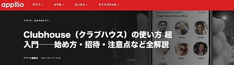 スクリーンショット 2021-06-24 21.47.08.png