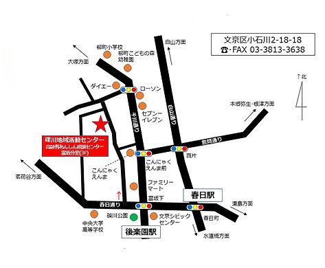 文京区礫川地域活動センター地図.jpg