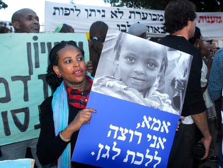 Eine Erklärung des New Israel Fund Deutschland zur JAfD