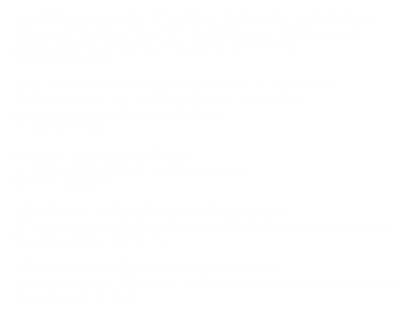 042019website_address_kor-03.png
