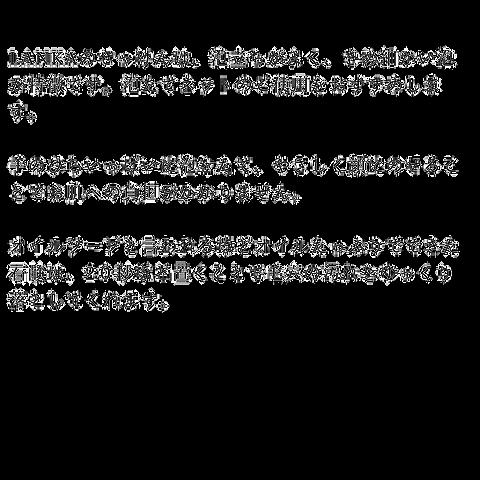 %E6%B3%A1%E3%81%9F%E3%81%A1_edited.png