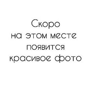 """блин """"Смородина"""" 205гр"""