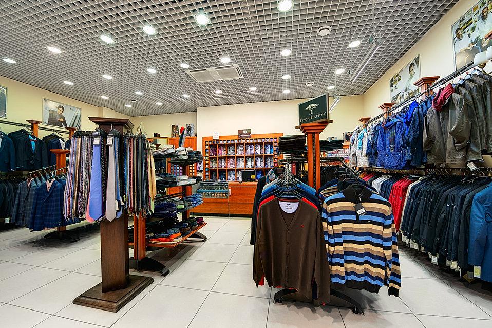 Сеть стоковых магазинов модный базар