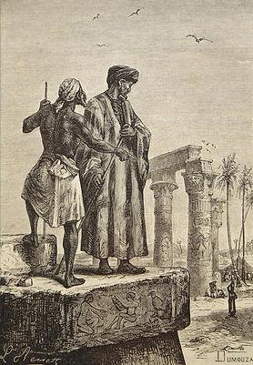 Capa - Ibn Battuta.jpg
