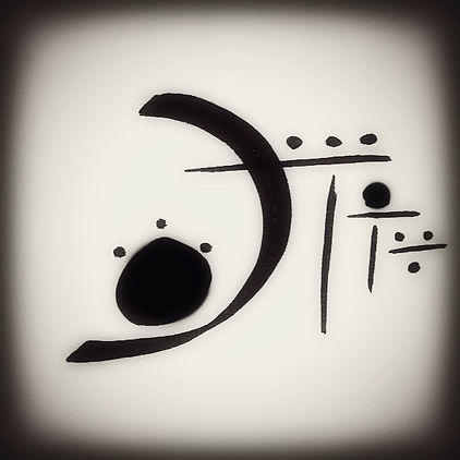 relax symbol.jpg