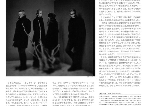 Intoxicate Magazine-Tower Records/Japan-Issue #143 interview Steve Jansen with Exit North