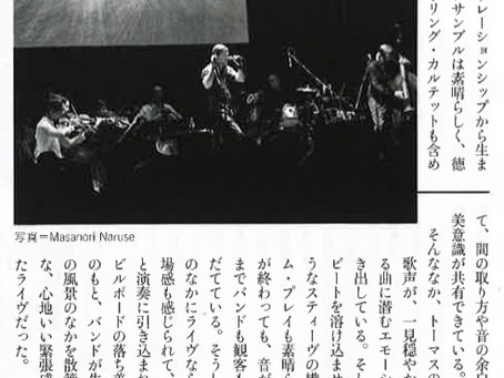 Music Magazine (December issue) review of Exit North show in Japan