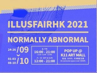 8-10 OCT 2021 @K11 Art Mall