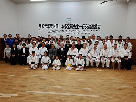Budokan Honda Delegation 20190601_141416