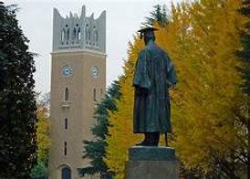 waseda university .jpg