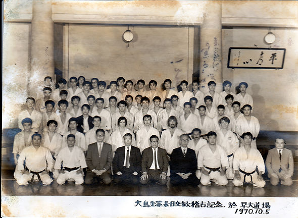 1970 Waseda University - Henry Wilkerson, Jon Beltram, Jeff Klein, Myself, Don Dupree, Dan Ivan and Ron Thom