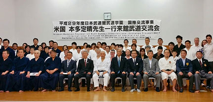 Honda banner recognition Nippon Budokan