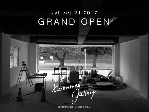 koenmae gallery OPEN!