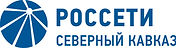 logo-kavkaz-RU-(синий).jpg
