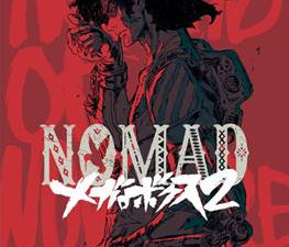 PRESS RELEASE: MEGALOBOX 2: NOMAD to Premiere in April 2021 on TOKYO MX & BS11