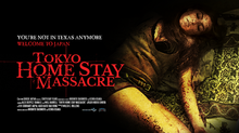 FILM REVIEW: Josh's review of TOKYO STAY HOME MASSACRE