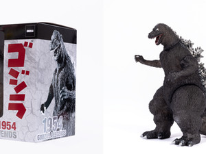 Godzilla Exclusive Figure for San Diego Comic Con 2019