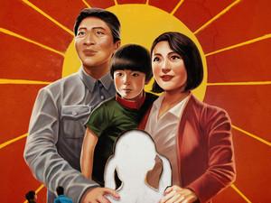 Amazon Studios Release, ONE CHILD NATION, Debuts New Trailer!