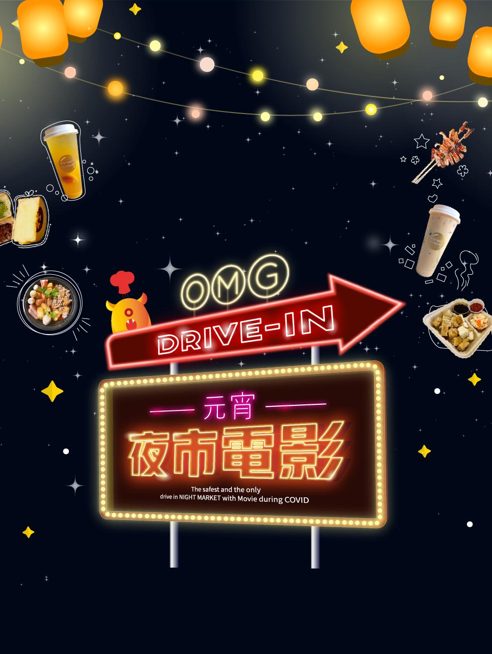 nightmarket_l1.png